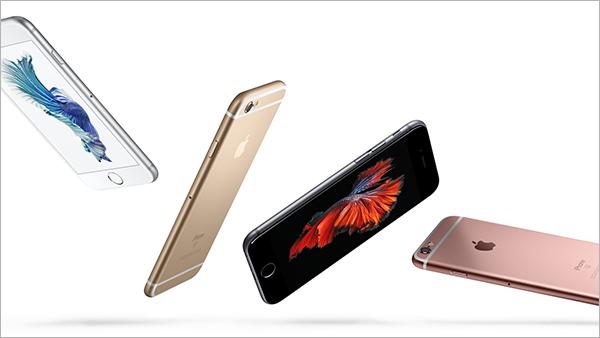 iphone-6s-si-iphone-6s-plus